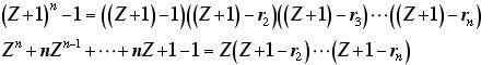 Cmfe_algebra